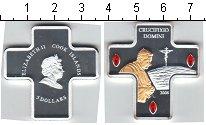 Изображение Монеты Острова Кука 5 долларов 2008 Серебро Proof- Елизавета II. Римски