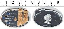 Изображение Монеты Острова Кука 5 долларов 2006 Серебро Proof- Елизавета II. Стразы
