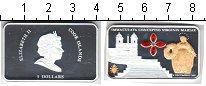 Изображение Монеты Острова Кука 5 долларов 2007 Серебро Proof- Елизавета II. Стразы