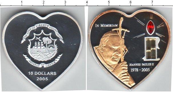 Картинка Монеты Либерия 10 долларов Серебро 2005