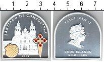 Изображение Монеты Острова Кука 5 долларов 2009 Серебро Proof- Елизавета II