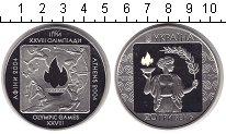 Изображение Монеты Украина 20 гривен 2004 Серебро Proof- XXVIII Олимпиада 200