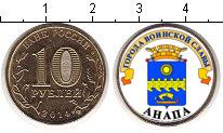 Изображение Цветные монеты Россия 10 рублей 2014  UNC- Анапа