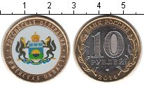 Изображение Цветные монеты Россия 10 рублей 2014 Биметалл UNC- Тюменская область