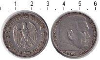Изображение Монеты Третий Рейх 5 марок 1936 Серебро XF Гинденбург.