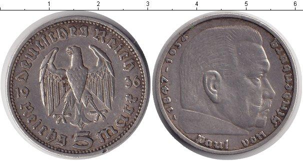 Картинка Монеты Третий Рейх 5 марок Серебро 1936