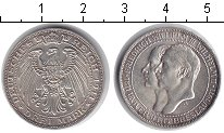 Изображение Монеты Пруссия 3 марки 1911 Серебро XF 100-летие университе