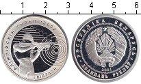 Изображение Монеты Беларусь 20 рублей 2001 Серебро Proof- Биатлон.