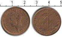 Изображение Монеты Западная Африка 1 шиллинг 1942  XF пальма