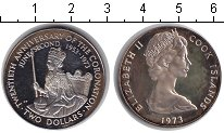 Изображение Монеты Острова Кука 2 доллара 1973 Серебро XF 20-летие коронации Е