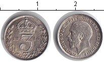 Изображение Монеты Великобритания 3 пенни 1916 Серебро XF
