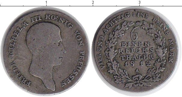 Картинка Монеты Пруссия 1/6 талера Серебро 1812