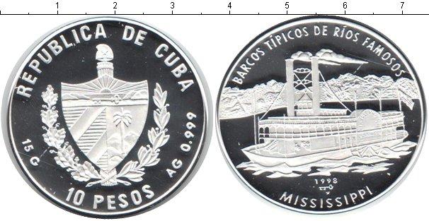 Картинка Монеты Куба 10 песо Серебро 1998