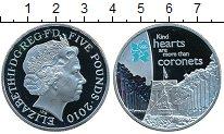 Изображение Монеты Великобритания 5 фунтов 2010 Серебро Proof