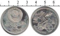 Изображение Монеты СССР 1 рубль 1991 Медно-никель UNC- Барселона 1992. Вело