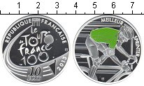Изображение Монеты Франция 10 евро 2013 Серебро Proof Елизавета II. Велосп