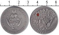 Изображение Монеты Беларусь 20 рублей 2005 Серебро UNC- Семен-Музыка