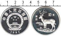 Изображение Монеты Китай 10 юань 1994 Серебро Proof Олень