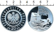 Изображение Монеты Польша 20 злотых 1997 Серебро Proof- Замок в Песковой Ска