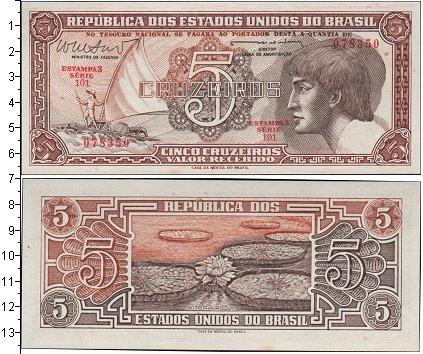 Картинка Боны Бразилия 5 крузейро  0