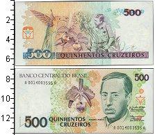 Изображение Банкноты Бразилия 500 крузейро 0  UNC-