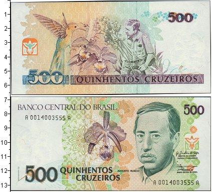 Картинка Боны Бразилия 500 крузейро  0