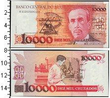 Изображение Боны Бразилия 10000 крузейро 0  UNC- Врач Карлус Шагас.