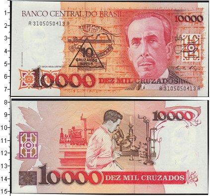 Картинка Боны Бразилия 10.000 крузейро  0