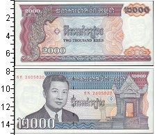 Изображение Банкноты Камбоджа 2000 риэль 1992  UNC-