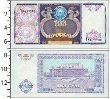 Изображение Боны Узбекистан 100 сум 1994  UNC-
