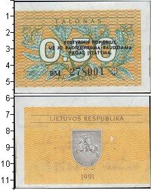 Изображение Банкноты Литва 0,5 талона 1991  XF