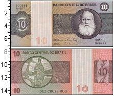 Изображение Боны Бразилия 10 крузейро 0  UNC- Император Педро II.
