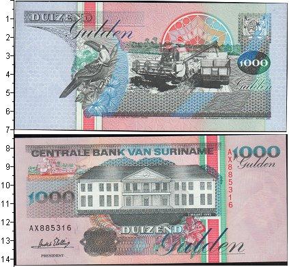 Картинка Боны Суринам 1.000 гульденов  0