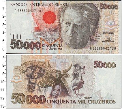 Картинка Банкноты Бразилия 50.000 крузейро  0