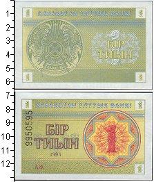 Изображение Банкноты Казахстан 1 тенге 1993  UNC-