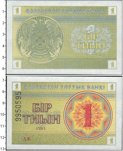 Картинка Боны Казахстан 1 тенге  1993
