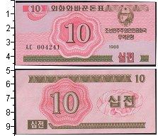 Изображение Банкноты Северная Корея 10 вон 1988  UNC-