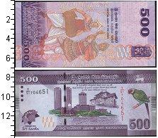 Изображение Банкноты Шри-Ланка 500 рупий 0  UNC- танец