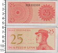 Изображение Банкноты Индонезия 25 сен 1964  UNC-