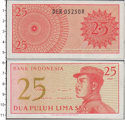 Картинка Банкноты Индонезия 25 сен  1964