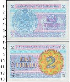 Изображение Банкноты Казахстан 2 тиын 1993  UNC-