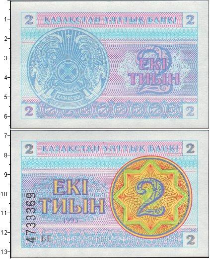 Картинка Боны Казахстан 2 тиын  1993