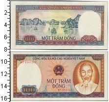 Изображение Банкноты Вьетнам 100 донг 0  UNC-
