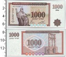 Изображение Банкноты Армения 1000 драм 1994  UNC-