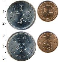 Изображение Наборы монет Тайвань Тайвань 0  UNC- В наборе 2 монеты но