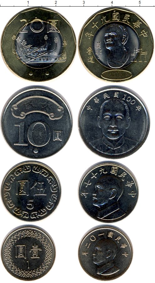 Картинка Наборы монет Тайвань Тайвань  0
