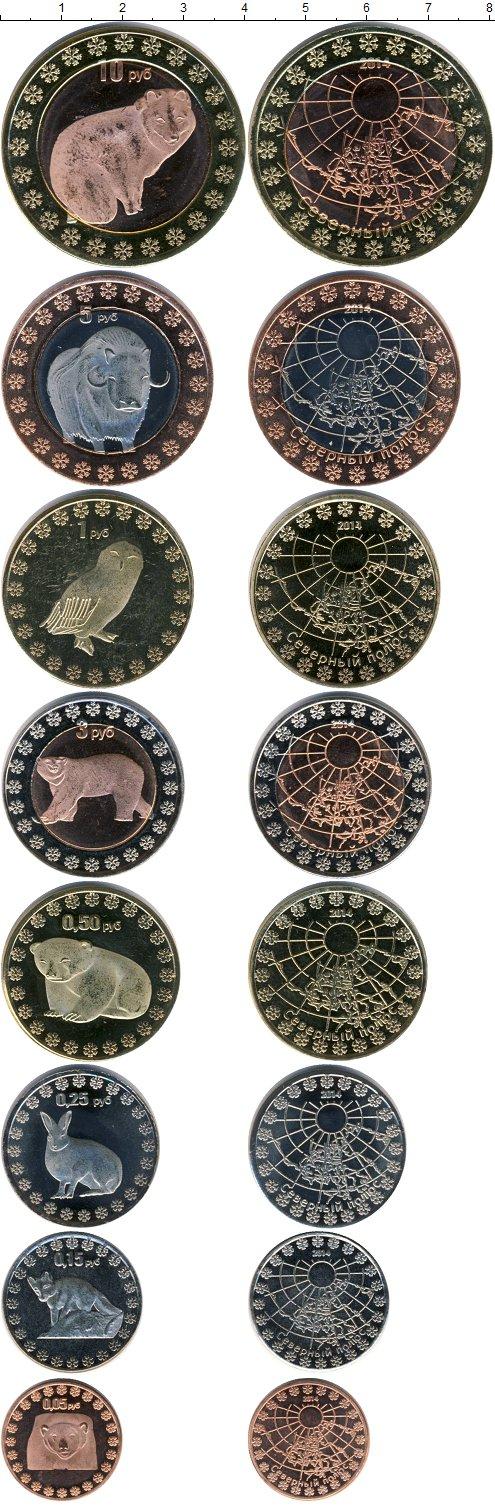 Картинка Наборы монет Северный Полюс Северный Полюс 2014  2014