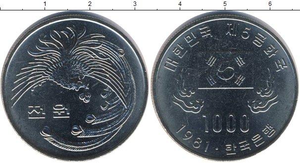 Картинка Мелочь Южная Корея 1.000 вон Медно-никель 1981