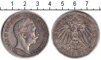 Изображение Монеты Германия Пруссия 5 марок 1902 Серебро