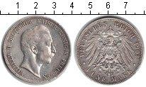 Изображение Монеты Пруссия 5 марок 1903 Серебро  Вильгельм II.